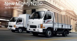 New Mighty N250